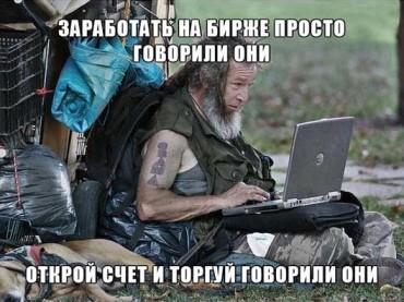 Банк России собирается ограничить доступ к Форексу