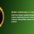 VIP-группа опционы: самые лучшие условия торговли бинарными опционами