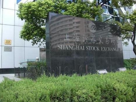 китайская фондовая биржа Шанхая