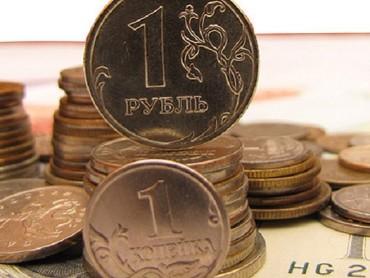 Курс рубля растет после решения ЦБ