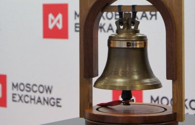 Moscow exchange logo