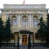 Сложная пятница для валютного рынка России