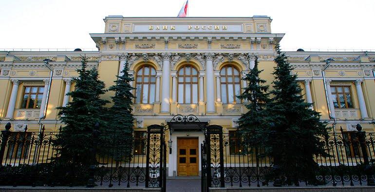 учетная ставка Банка России