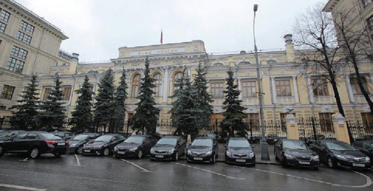 влияние решения ЦБ на котировки рубля