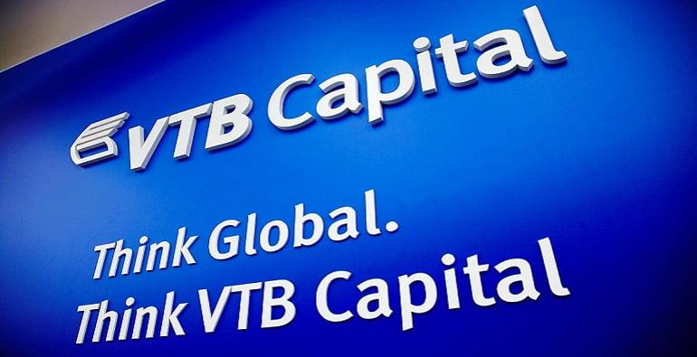втб капитал размещение облигаций