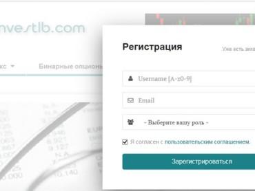 Как зарегистрироваться в сервисе investlb.com