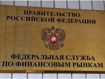 Нужна ли лицензия форекс-брокеру в России, и если нужна, то какая?