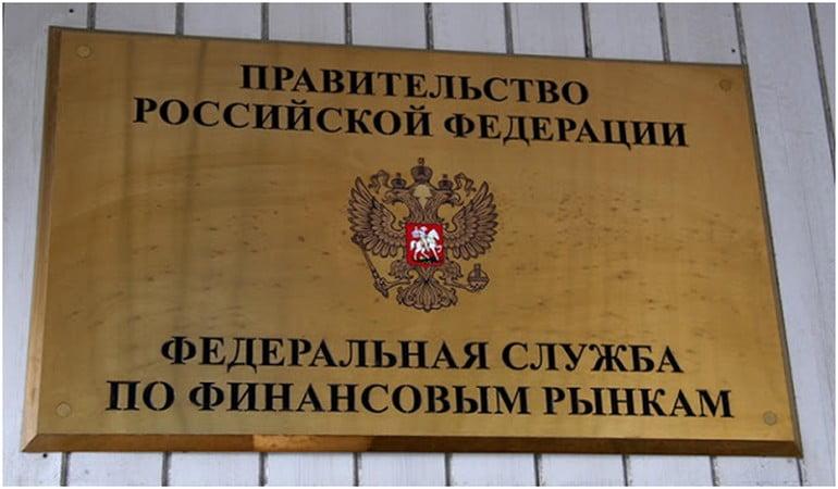 о регуляции форекс в россии