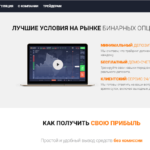 Брокер бинарных опционов IQ Option