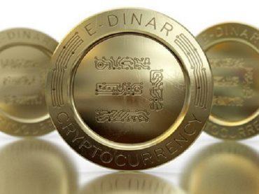 E-Dinar Coin — новый проект создателей МММ