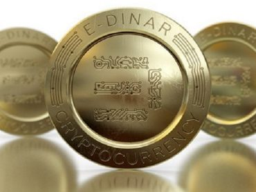 E-dinar coin – new project from MMM creators