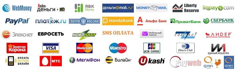 НБУ запретил платежные системы