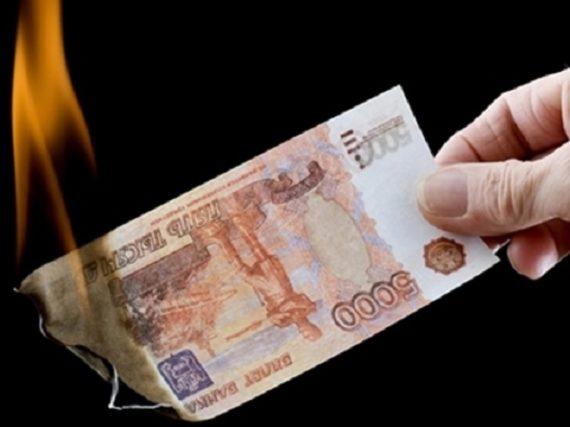 Ждать ли нового обвала рубля в конце года?