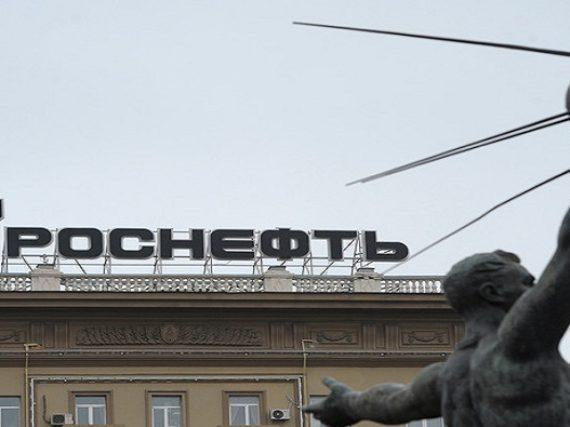 Приватизация «Роснефти»: абсурдность происходящего или тонкий расчет?