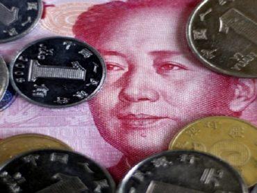 Специальные права заимствования: Китай присоединяется к корзине