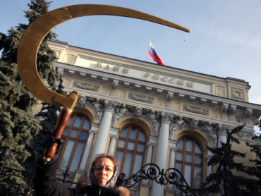 Крупнейший регулятор брокерских компаний на Форекс в России — Центральный Банк