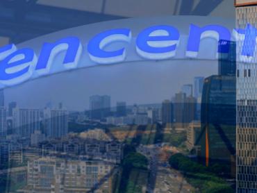 Китайский гигант Tencent планирует создать исследовательскую группу по цифровой валюте