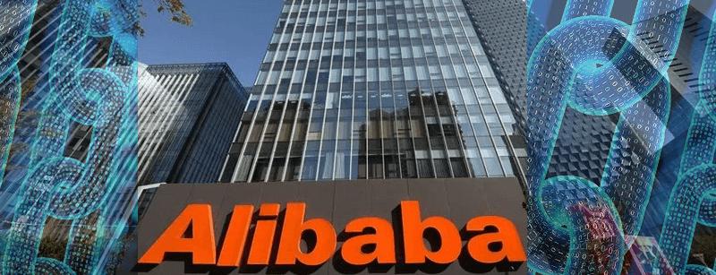 Alibaba получила два патента, которые будут защищать и ускорять блокчейн консорциума