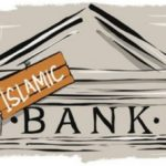 бинарные опционы ислам