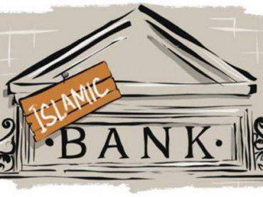 Binary options and Islam
