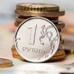бинарные опционы в рублях