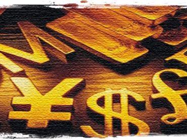 Торговля валютными парами на бинарных опционах