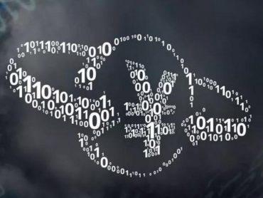 Китай протестируют цифровой юань на блокчейне