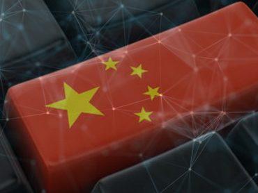 Китай доминирует в патентах и стартапах на блокчейн