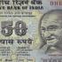 Сбербанк выпустит депозитные сертификаты, номинированные в рупиях