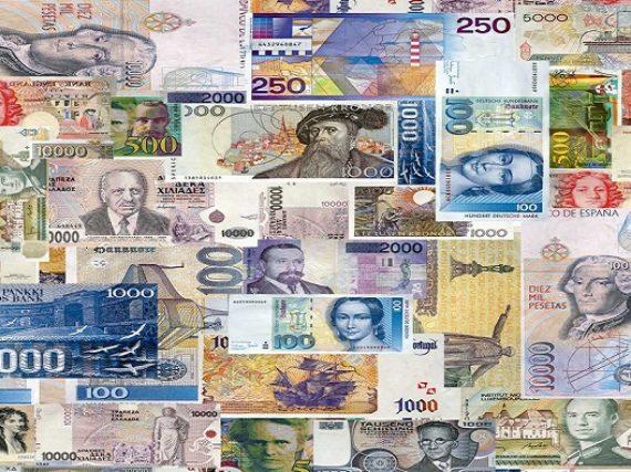 Обзор валютных рынков по состоянию на 16.11.16