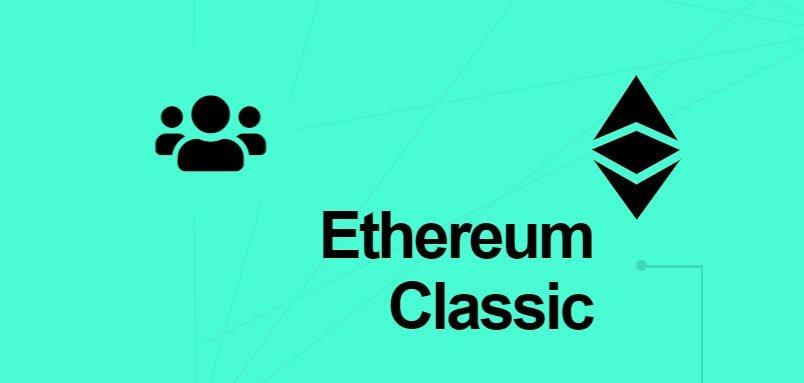 Что такое Ethereum Classic?