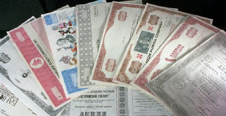 еврооблигации России