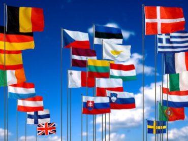 Бинарные опционы в Европе