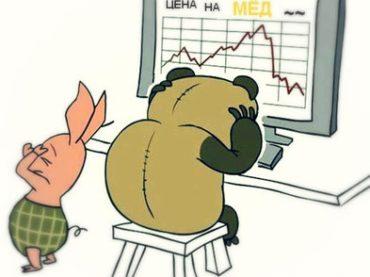 Как зарождался фондовый рынок России и его перспективы сегодня: опыт ветеранов