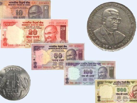Индийская рупия в 2017-м году