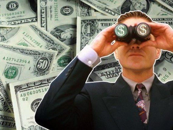 Прогнозы по акциям и корпоративные отчеты