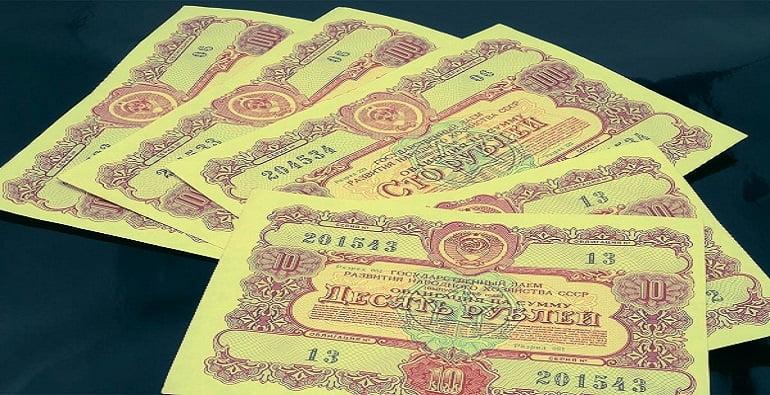 облигации займа россии