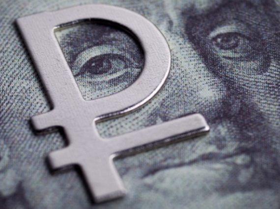 Краткий обзор позиций доллара США и рубля