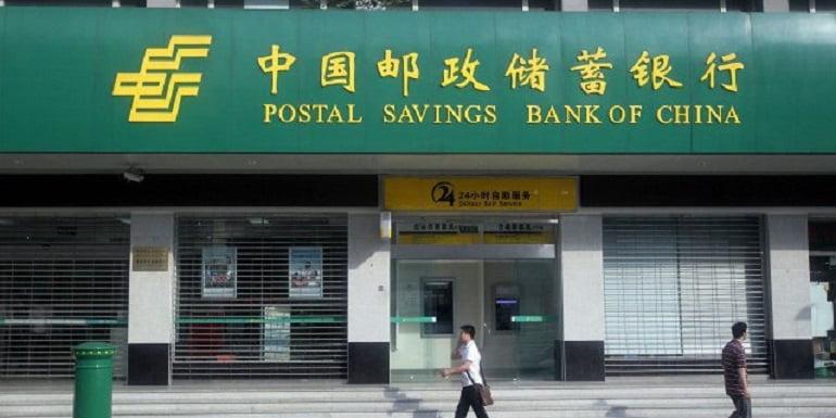 почтовый банк Китая