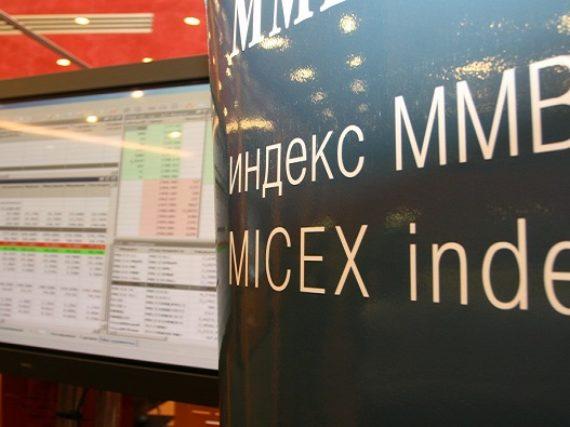 Какие акции могут быть выгоднее ММВБ в 2017 году?