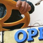 прогноз нефтяных котировок