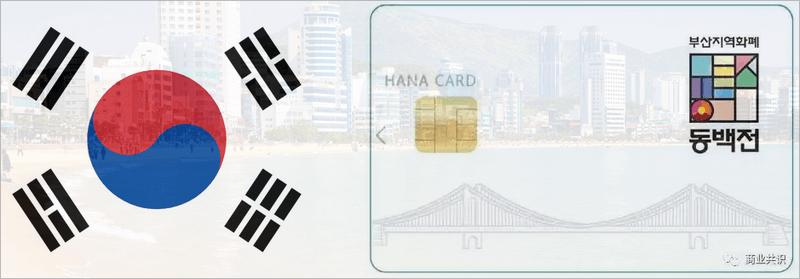Южнокорейский телекоммуникационный гигант KT запустит основную цифровую валюту