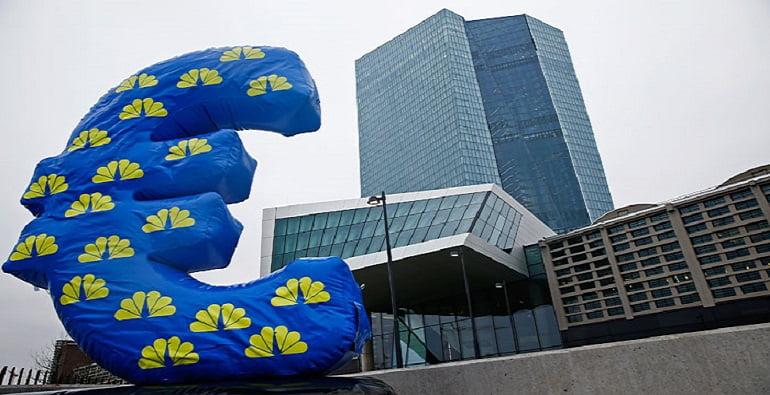 решение ЕЦБ по ставке