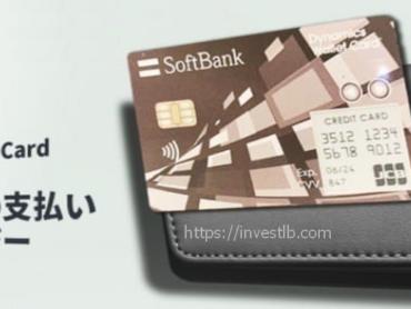 SoftBank выпустил новую карту SBC Wallet на основе блокчейна