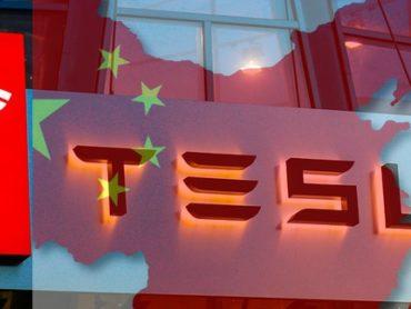 Банки Китая инвестируют в Tesla 1,29 миллиарда долларов