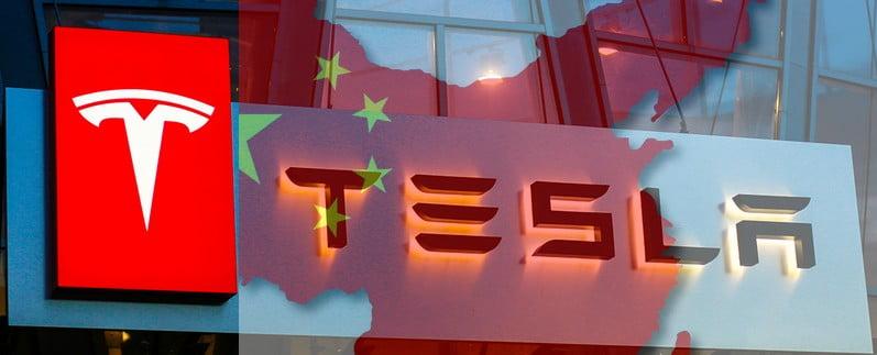 Банки Китая дают Элону Маску 1,29 миллиарда долларов для шанхайского завода Tesla