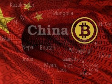 Юань обновляет минимумы, подталкивая биткоин