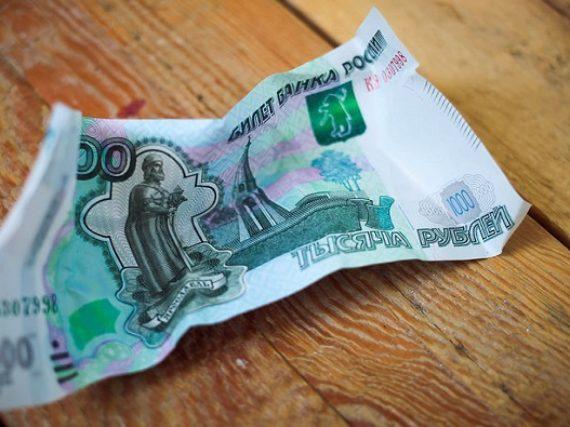 Куда вложить деньги так, чтобы их не «съела» инфляция