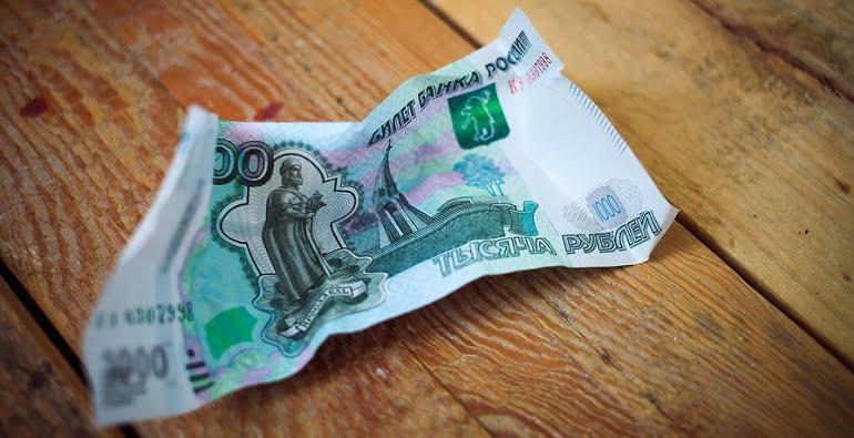Вложение денег под форекс