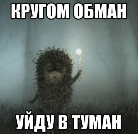 форум форекс трейдеров